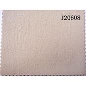 265g粘棉四面弹斜纹布