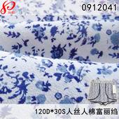 人丝人棉平纹绉布